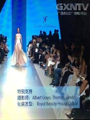 Arab Fashion Week GXNTV
