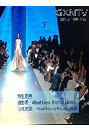 Arab Fashion Week GXNTV