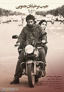 Watch free english movie JIb bor khiyaban jonobi by Houman Seyyedi [movie]
