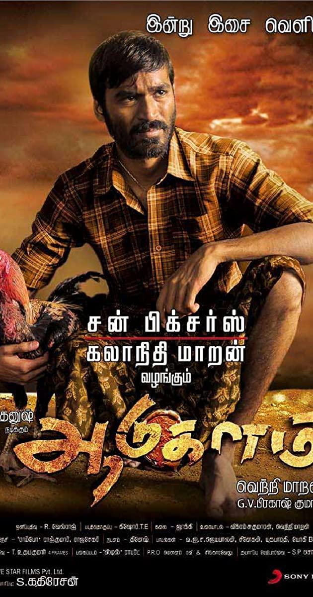Aadukalam Torrent Download