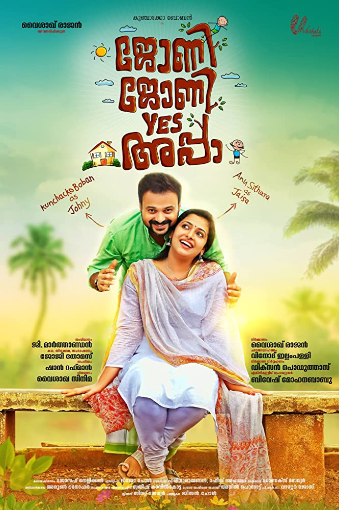 Johny Johny Yes Appa (2018) Malayalam 400MB ORG DVDRip ESub Download