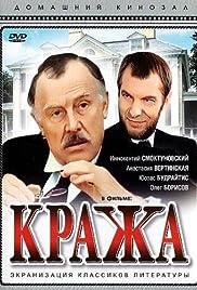 Krazha Poster