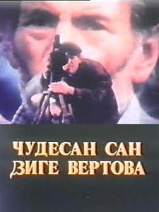 Cudesan san Dzige Vertova Yugoslavia