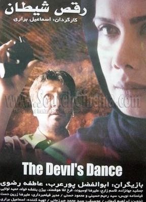 The Devil's Dance (2001)