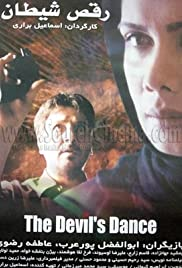 The Devil's Dance Poster