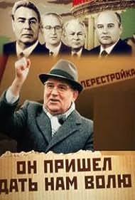 Mikhail Gorbachev. On Prishel Dat' Nam Volyu (2011)