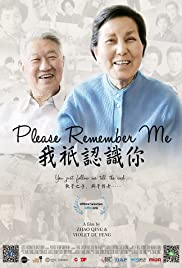 Please Remember Me Poster