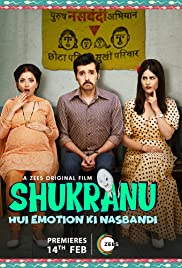 Shukranu Hindi Full Movie Watch Online HD