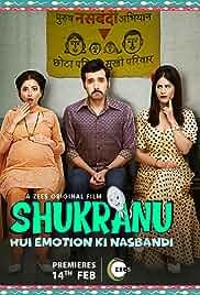Shukranu (2020) HDRip hindi Full Movie Watch Online Free MovieRulz