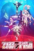 Fate/kaleid liner Prisma Illya 3rei