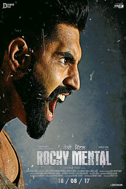 Rocky Mental (2017)