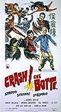 Supermen Against the Orient (1973) Poster