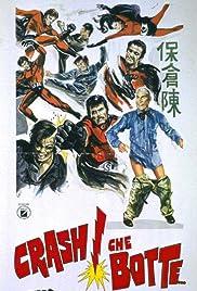 Supermen Against the Orient Poster