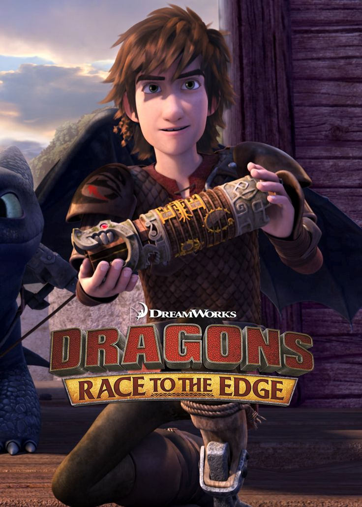 Dragons race to the edge tv series 20152018 imdb ccuart Image collections