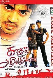 Kadhal Azhivathillai (2002) HD Tamil Full Movie Watch Online Free