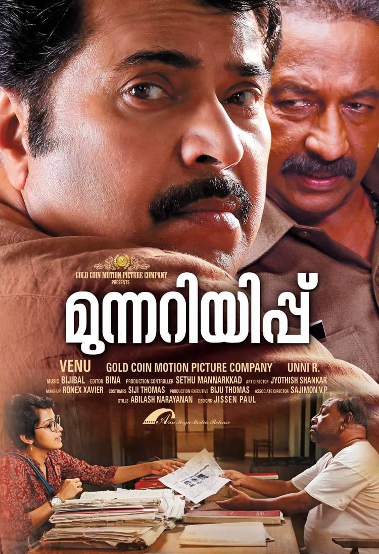 Munnariyippu (2014) - IMDb