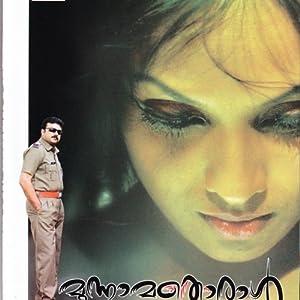Rajesh Jayaraman Moonnamathoral Movie