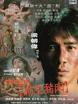 Tony Chiu-Wai Leung Chinese Midnight Express Movie
