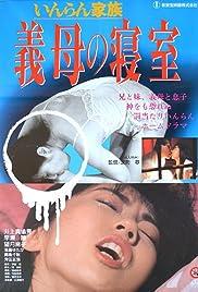 Download Inran kazoku: Gibo no shinshitsu (1991) Movie