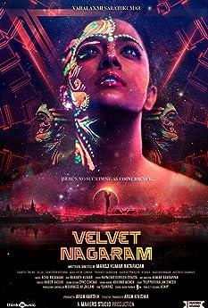 Velvet Nagaram (2020)