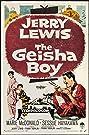 The Geisha Boy (1958) Poster