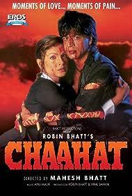 Naseeruddin Shah in Chaahat (1996)