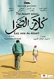 The Desert Voices Poster