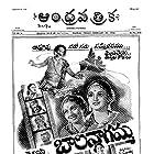 Bala Nagamma (1942)