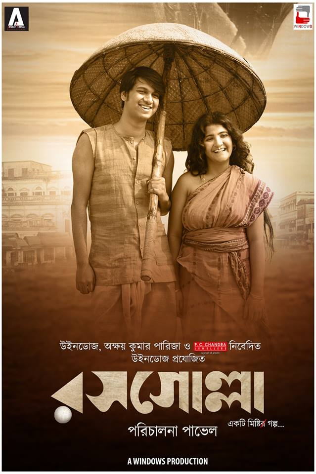 Rosogolla 2018 Bengali Movie 400MB HDRip Download