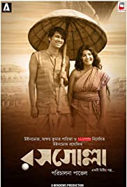 Rosogolla Bengali Full Movie Download Watch onilne thumbnail