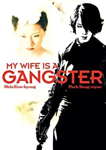 My Wife Is a Gangster movie in hindi free download