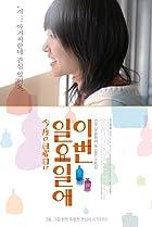 Kondo no nichiyôbi ni (2009) Poster