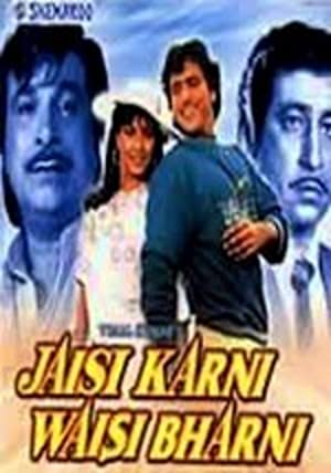 Kader Khan Jaisi Karni Waisi Bharni Movie
