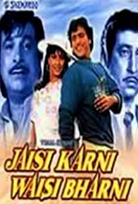 Primary photo for Jaisi Karni Waisi Bharni