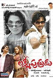 Lakshmi Putrudu Poster