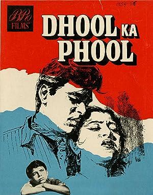 Where to stream Dhool Ka Phool