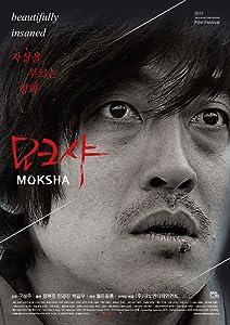 Movies coming soon Moksha: Naneun hokeun saesangeun eodeotgae jakdonghaneunga [UHD]