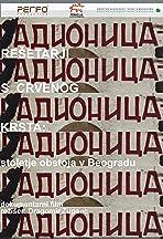 Resetarji s Crvenega Krsta: stoletje obstoja v Beogradu