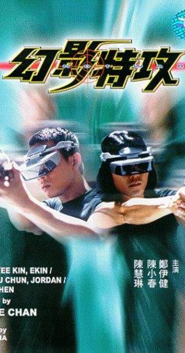 Huyễn Ảnh Đặc Công - Hot War (1998)