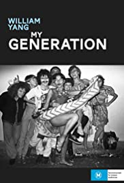 William Yang: My Generation Poster