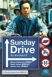 Sunday Drive(1998) Poster - Movie Forum, Cast, Reviews