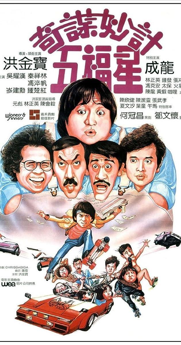 Kẻ Thắng Người Thua - Winners and Sinners (1983)
