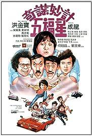 Winners & Sinners (1983) 720p