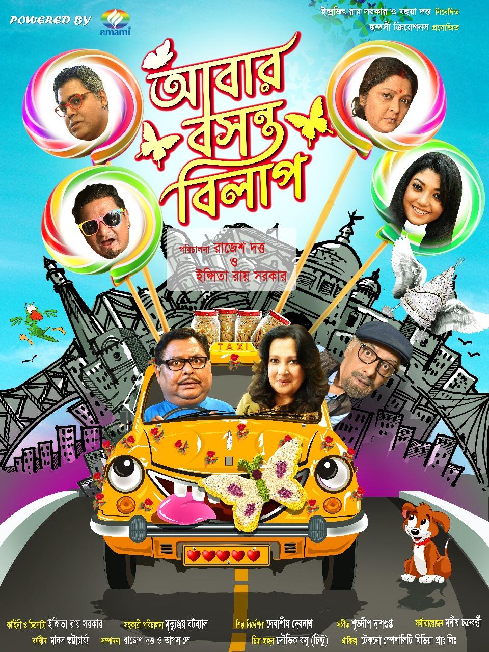 Abar Basanta Bilap (2021) Bengali Full Movie 720p HDRip 700MB Download