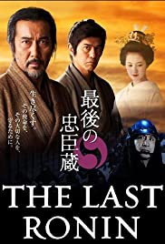 Watch Movie The Last Ronin (2010)