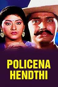Policena Hendthi (1990)