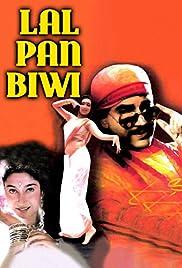 Lal Pan Bibi Poster