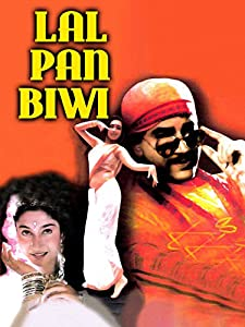 Download hindi movie Lal Pan Bibi