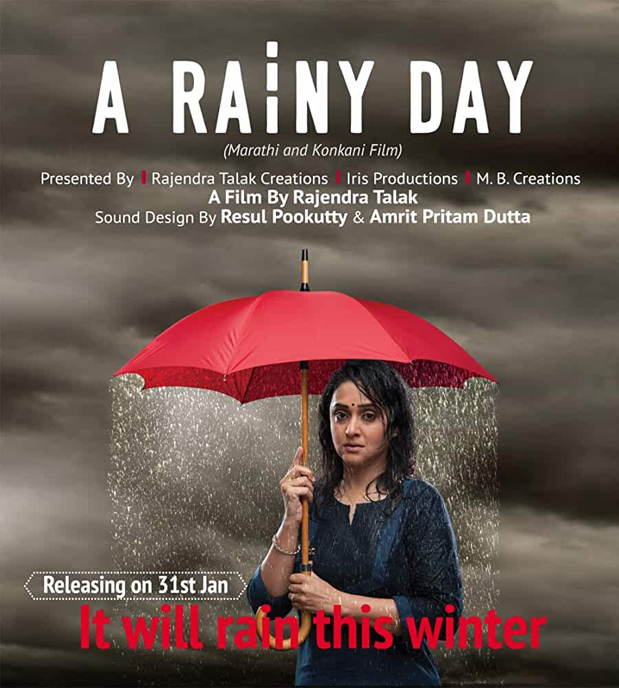 A Rainy Day (2014) Marathi