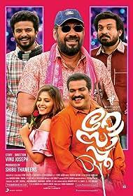 rosapoo (2018) HDRip Malayalam Movie Watch Online Free